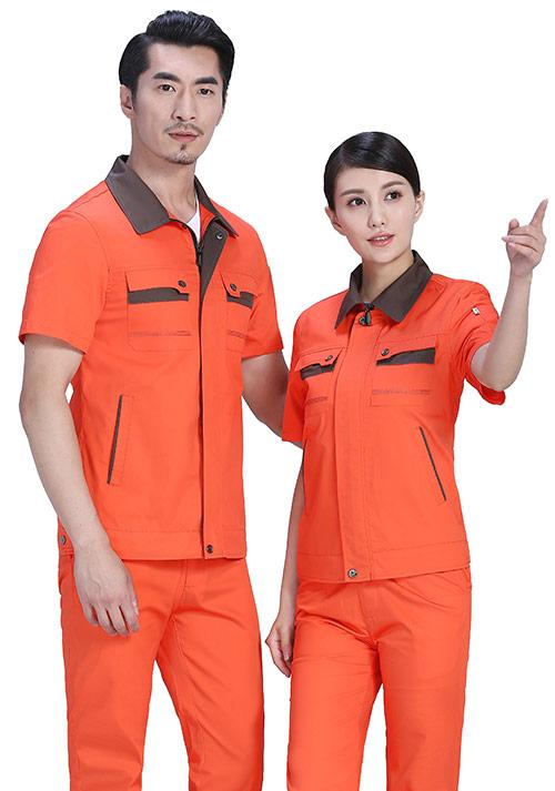 桔红工作服设计