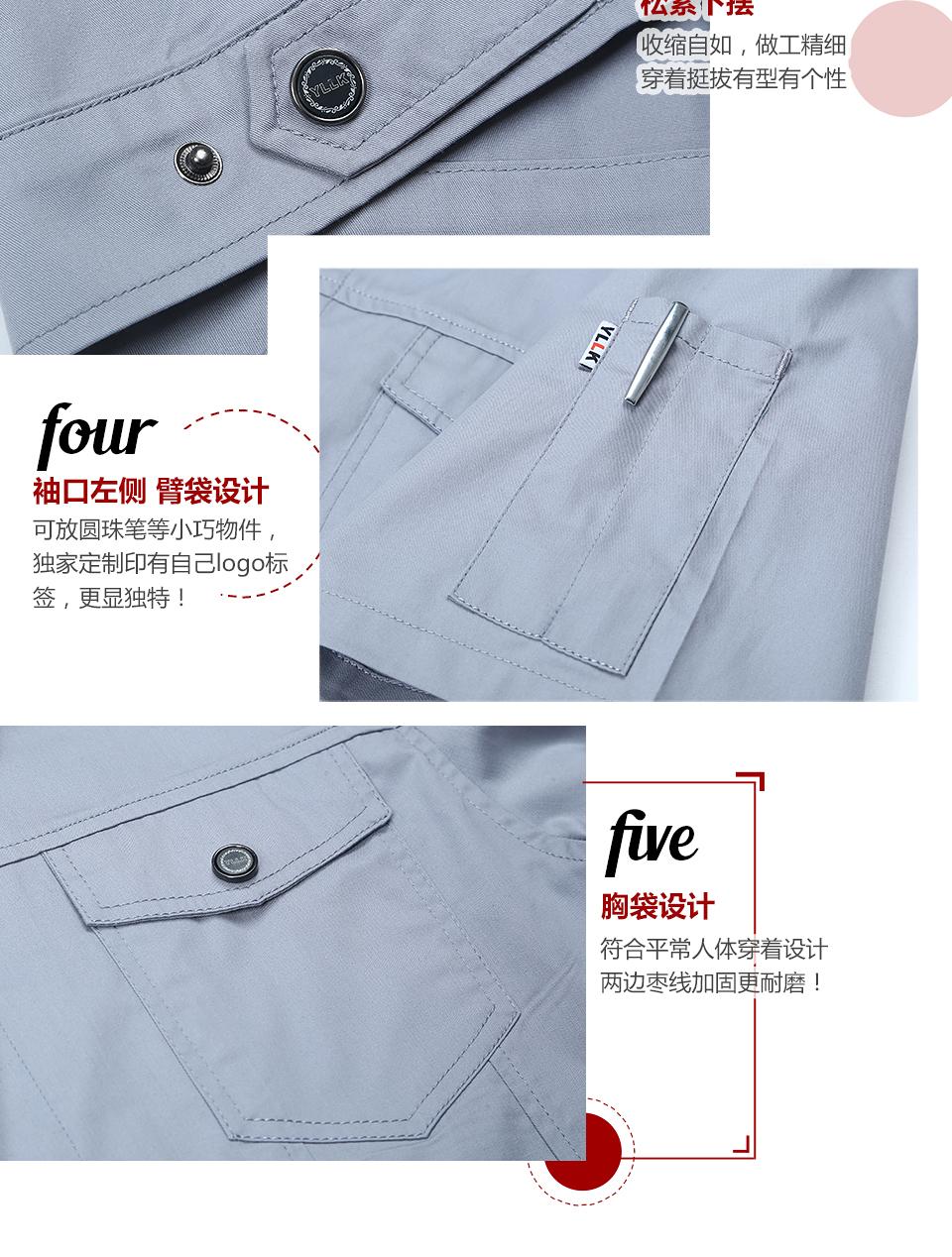 深蓝色FY606夏季工作服