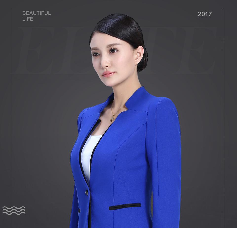艳兰色艳蓝色职业套装