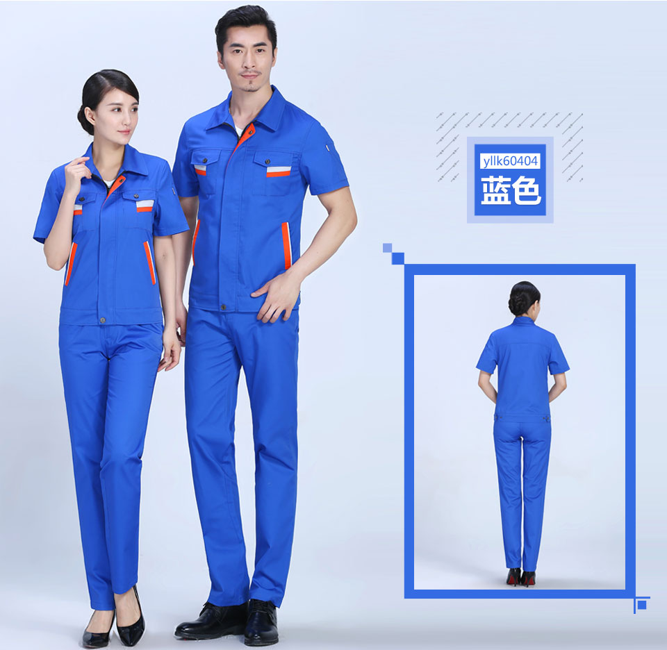 枣红上衣+藏蓝裤时尚彩色夏季细斜短袖工作服
