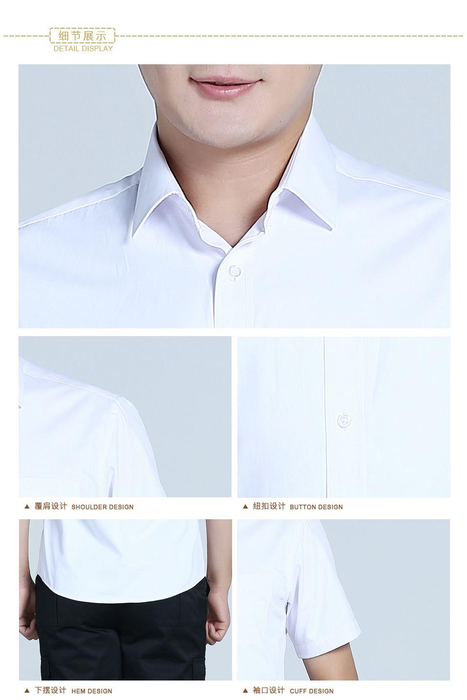 衬衫白色女白色商务V领短袖衬衫