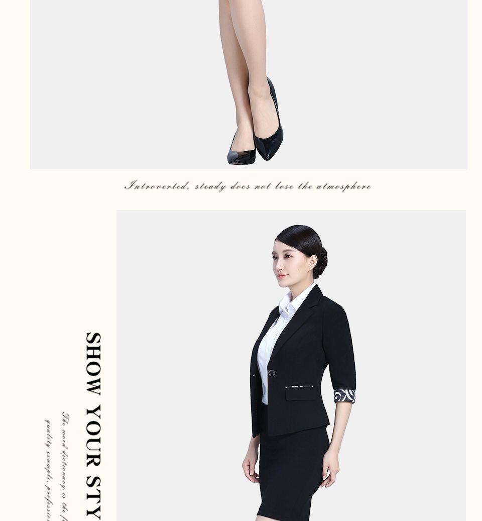 新款女夏装半袖职业装女装