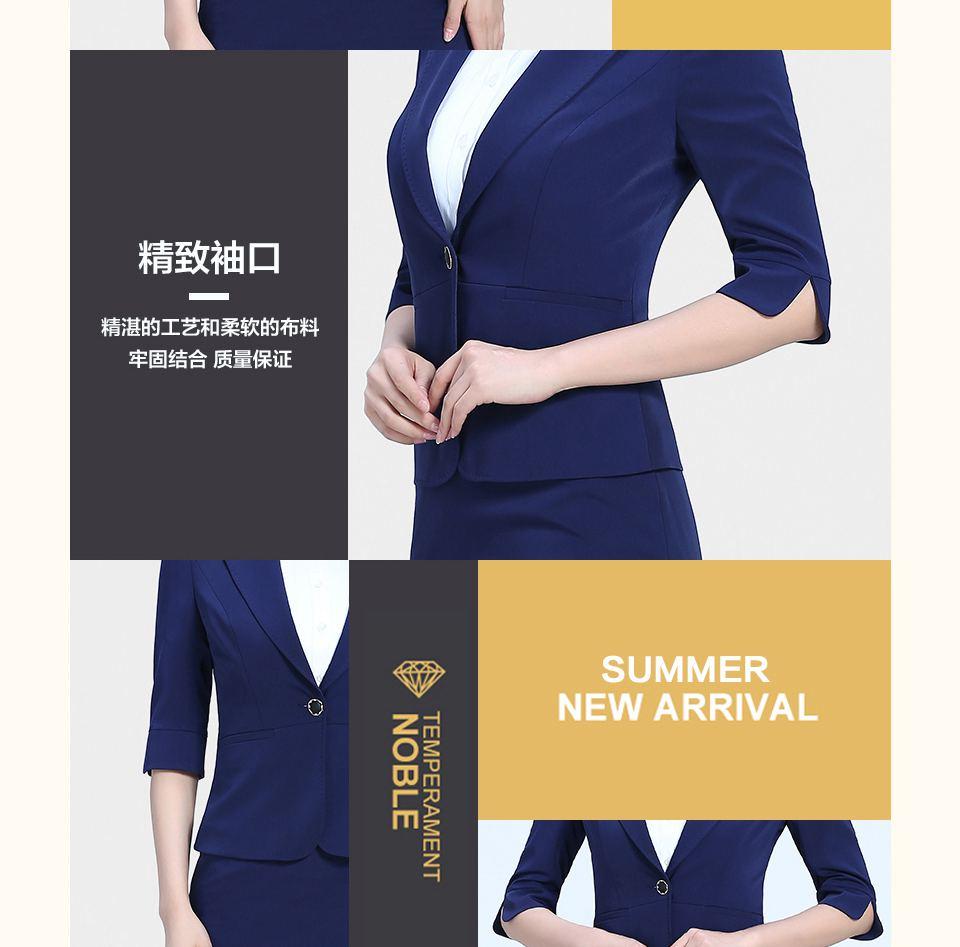 新款蓝色半袖西服套装