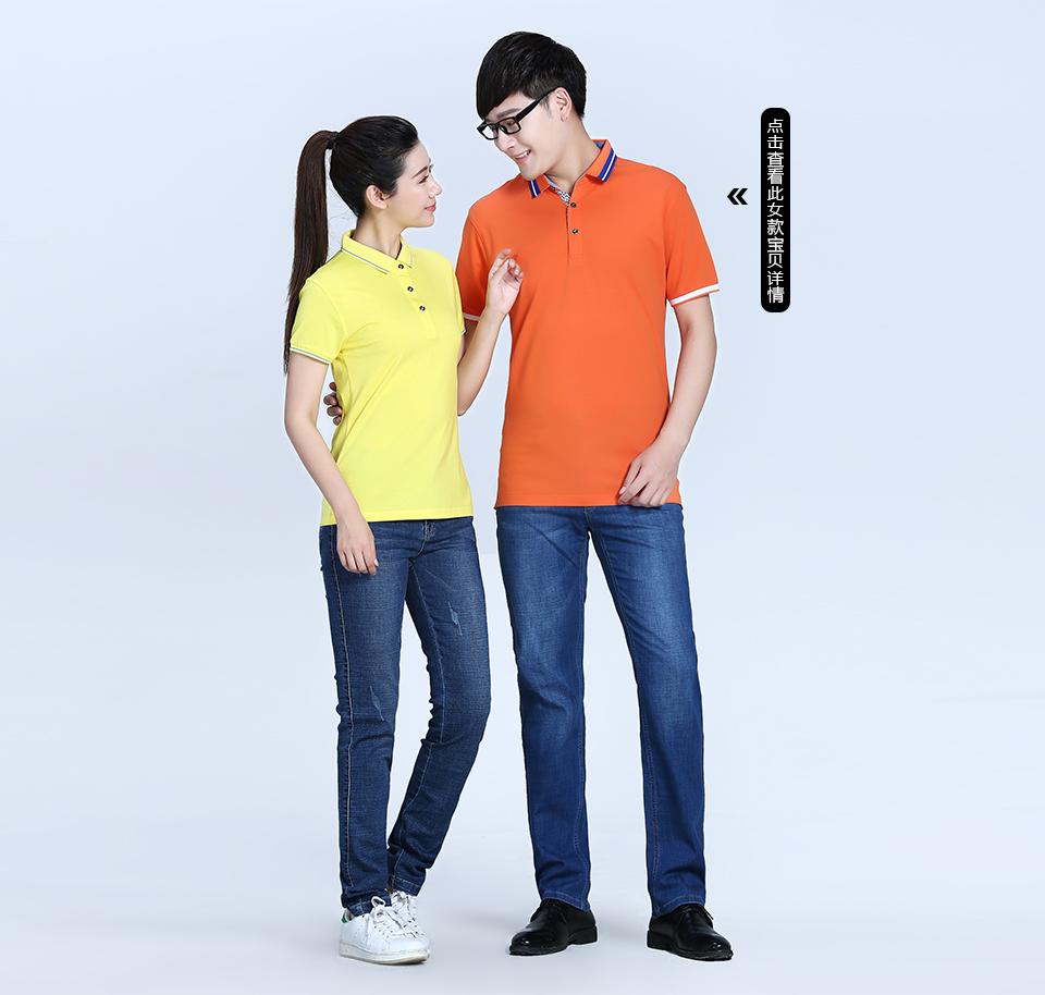 如何定制T恤衫,T恤衫定制印染常见的几种色牢度