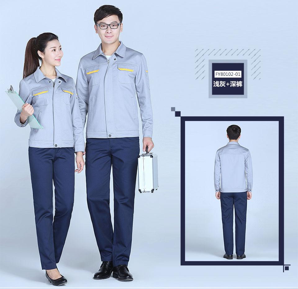 公司统一定制服装好吗?公司为什么要统一定制服装!