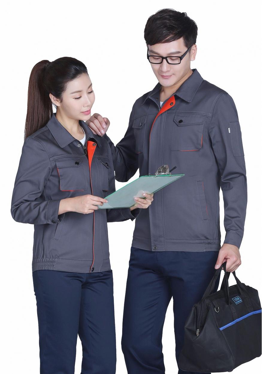 去除订制工作服上常见污渍的方法